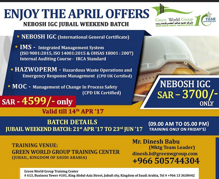 Nebosh Course In Jubail Saudi Arabia Greenworldgroup Medium