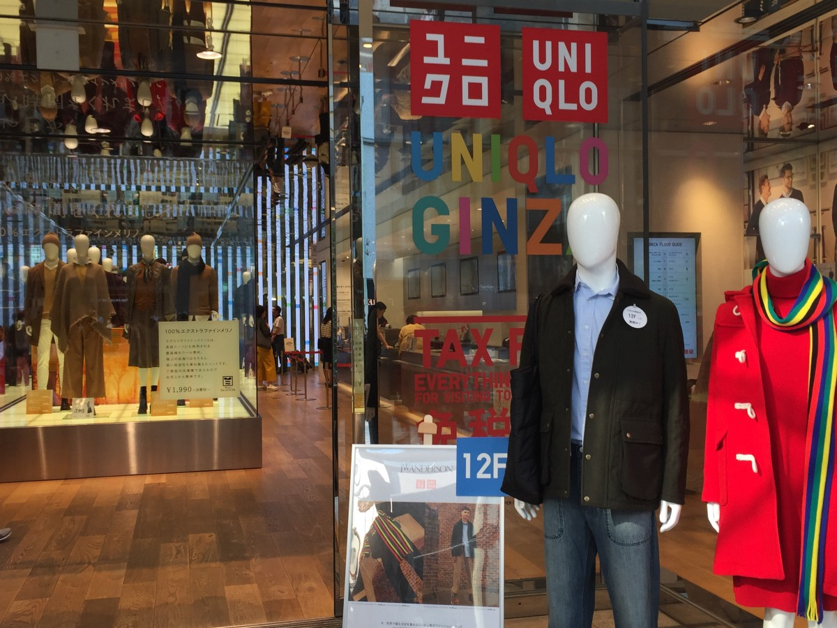 In creating its clothing lines, Uniqlo embraces both shun and libraryhumor.ml [旬] means 'timing, best timing, but also at the same time it's a trend,' something that's updated and just in time, neither early nor late. The company offers clothing basics, but basics that are current, that respond to what's going on today in art and design.