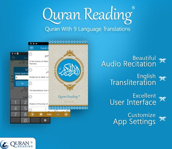 5 Free And Essential Android Apps For Muslims Faizan Javed Medium