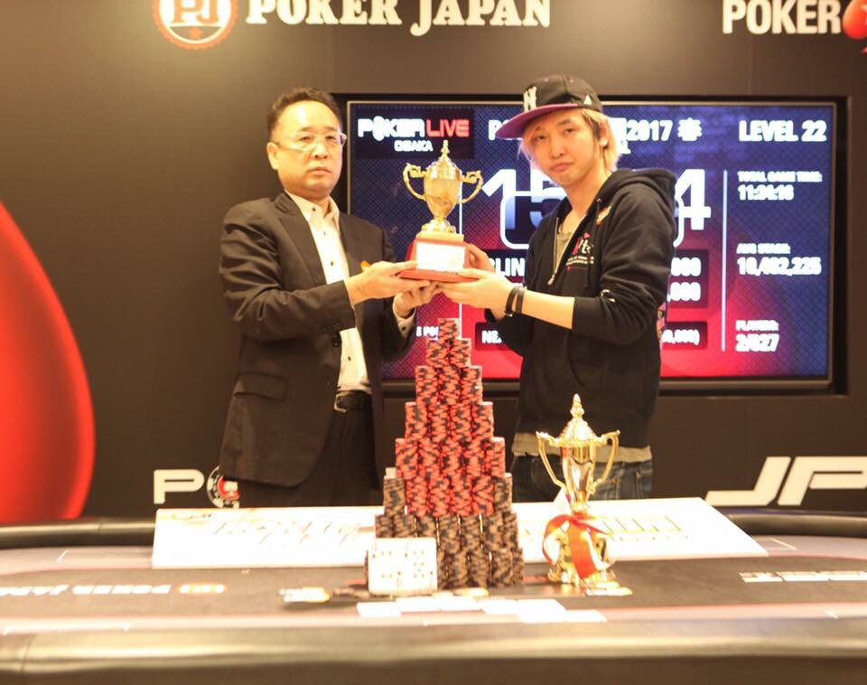 winner of Japan poker cup CoinPoker qualifiers coming soon