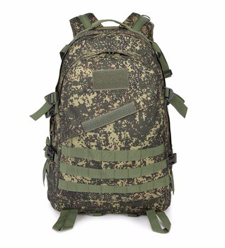 0ed3f339ac7b The Definitive Guide that You Never Wanted  Anatomy of a Backpack