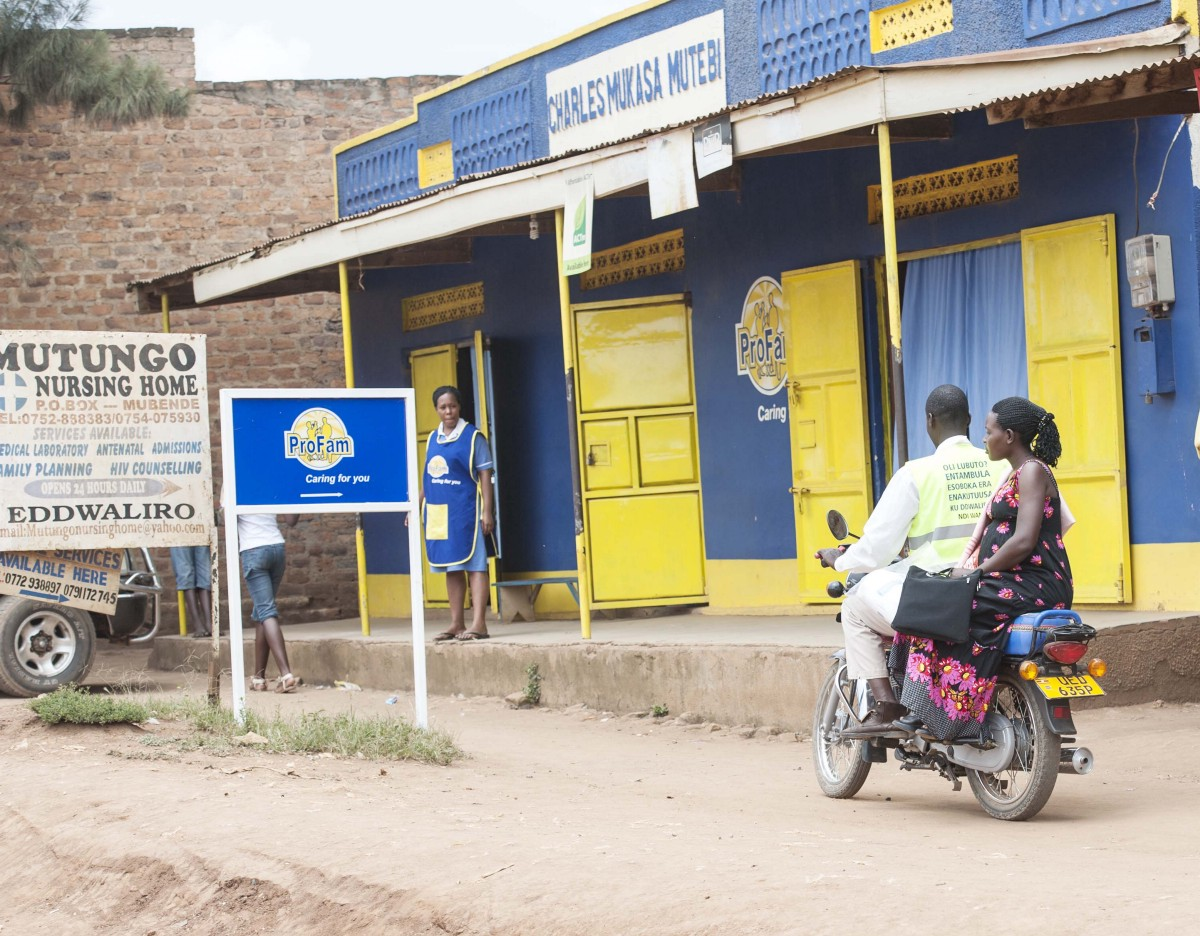 A Profam franchisee clinic in Mubende District, Uganda. Some of the high-performing Profam clinics are part of the Tunza Family Network. / Kalungi Kabuye, Courtesy of JSI