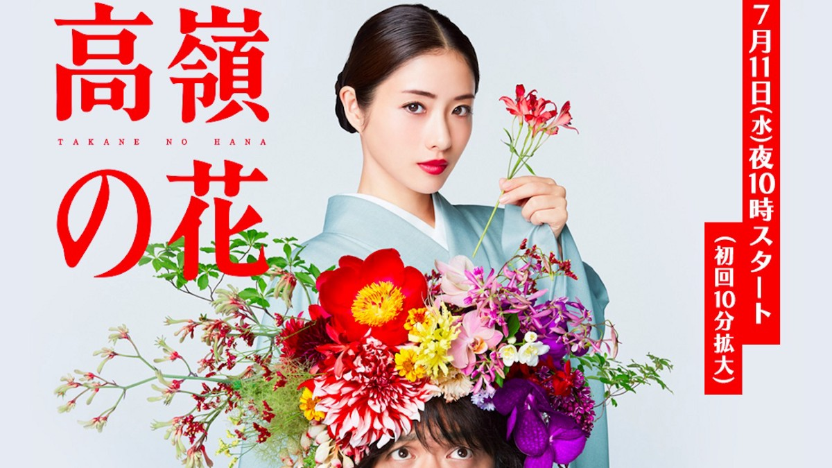 Born To Be A Flower 2018 Ep 3 Eng Sub Semith Wilan Medium