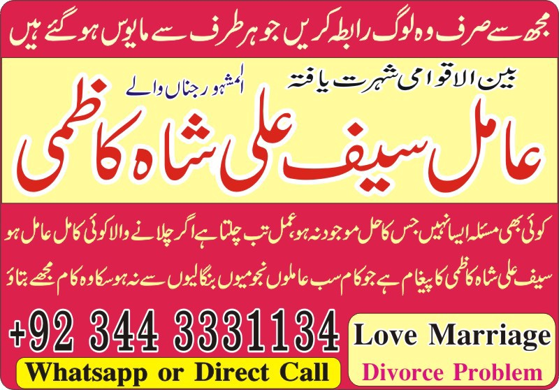 Dua e istikhara dua for marriage istikhara online istikhara for dua e istikhara dua for marriage istikhara online istikhara for marriage salatul istikhara altavistaventures Image collections
