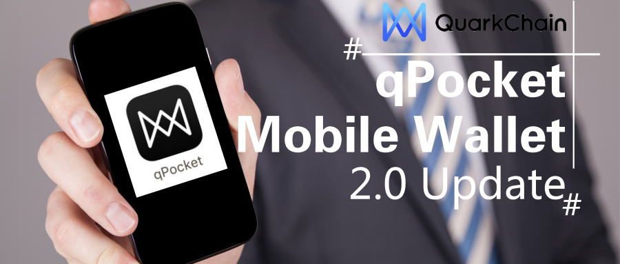 qPocket 2.0 — A New Mobile Wallet with DApp Store – QuarkChain Official – Medium