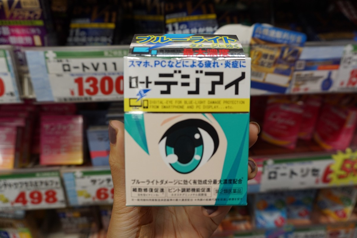 5d5afc074d ... becoming hugely popular among foreign visitors and drugstores are one  of most places to shop. Eye Drops are kind of an essential item for modern  people ...