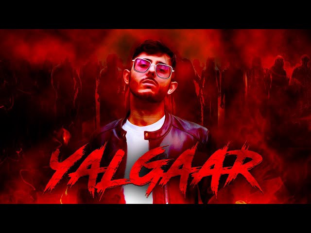 Ajey Nagar Yalgaar Lyrics