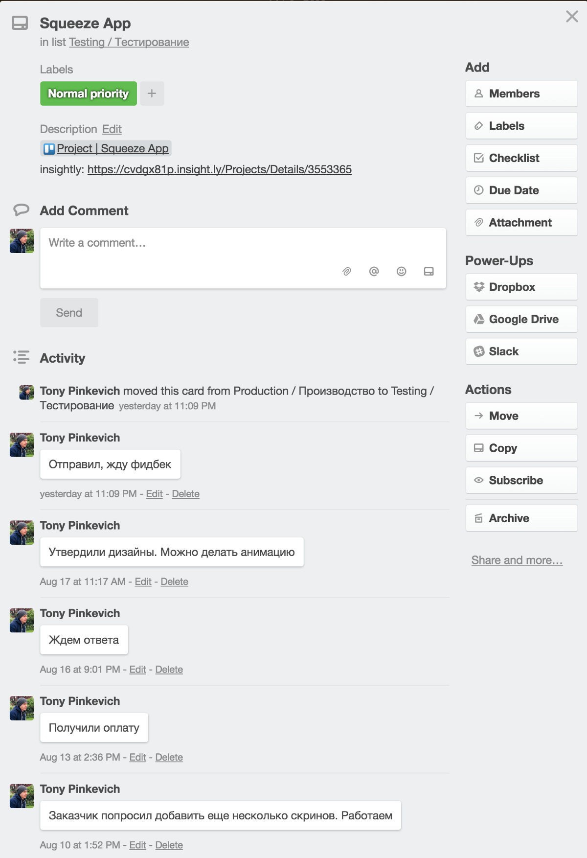 Each Comment In Russian Because Were Ukrainians And This Is Simplier For Internal Communications