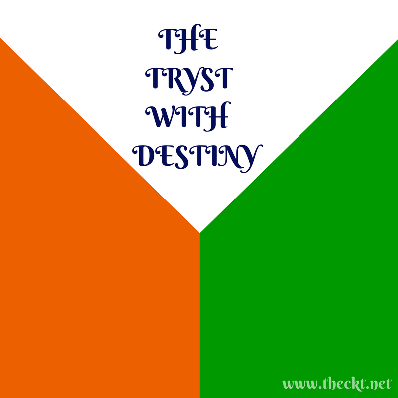 "tryst with destiny Although full of mixed emotions, the ""tryst with destiny"" was still a well articulated political speech which effectively gathered ideas and presented them in a very patriotic and logical manner."