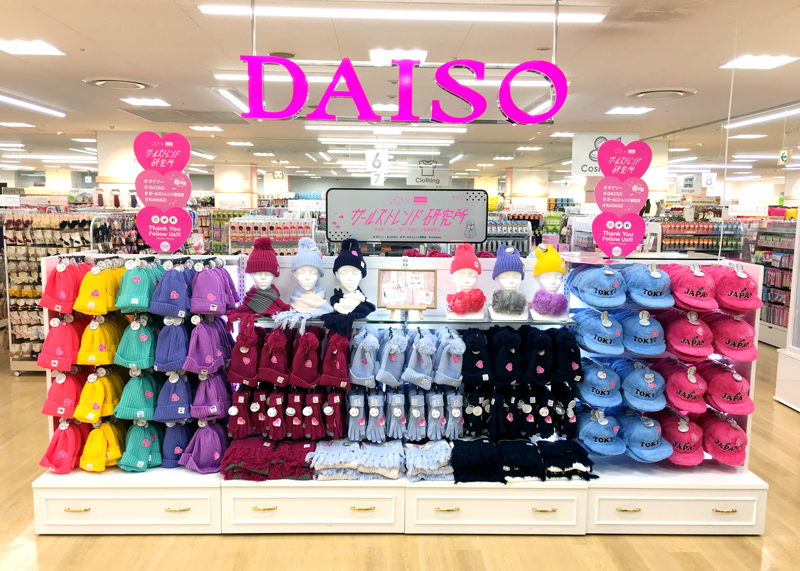 10 Super Valuable And Useful Items From Daiso Japan