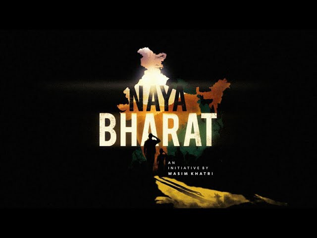 Mayank Naya Bharat Lyrics