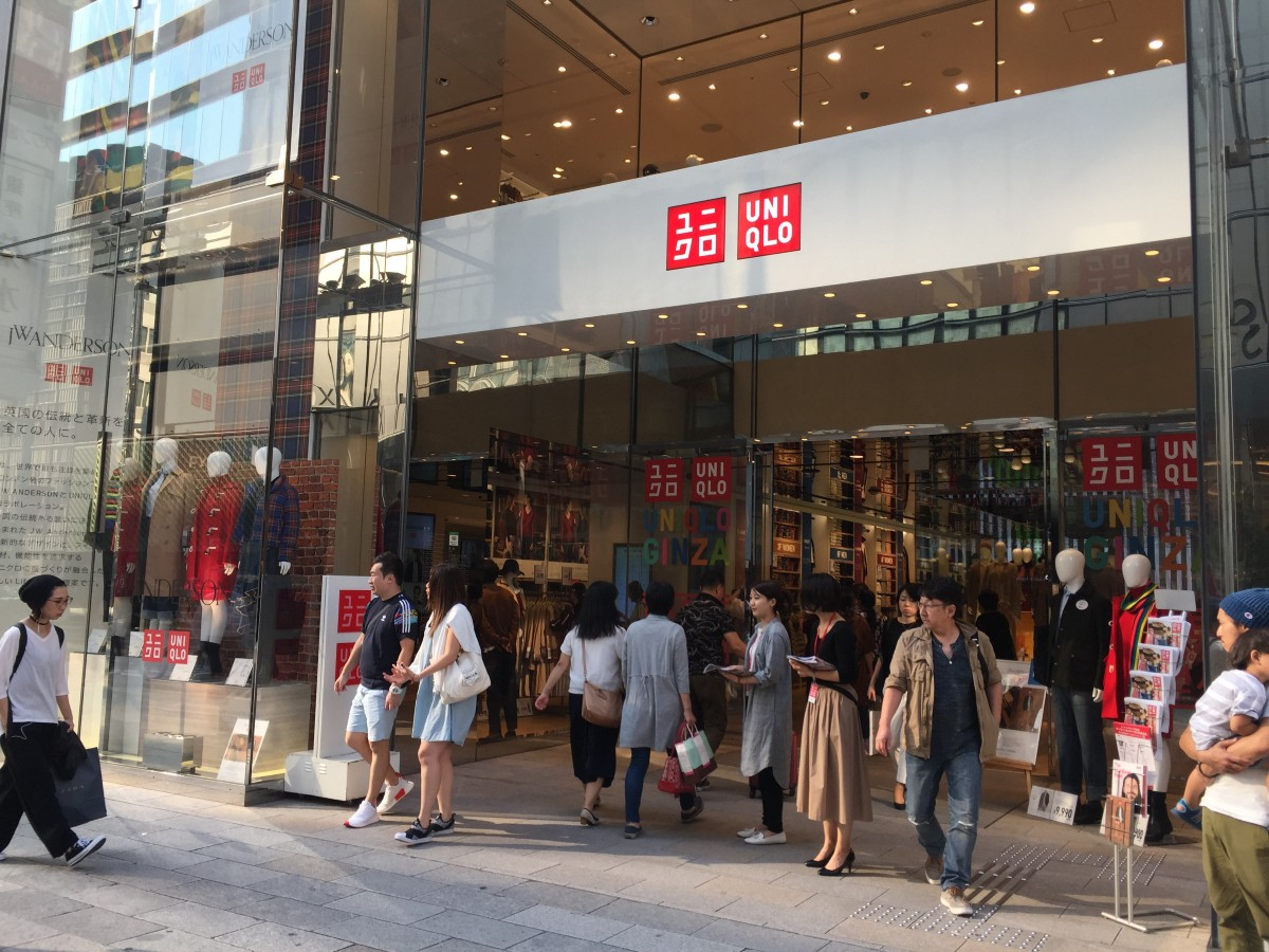 5 must buy items at uniqlo ginza japan travel guide jw web magazine best things to buy at the worlds biggest uniqlo this autumn and winter stopboris Choice Image