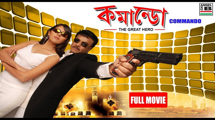 new hindi movie download 2017 all