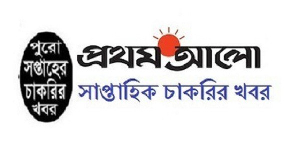 prothom alo newspaper jobs circular in dhaka bangladesh