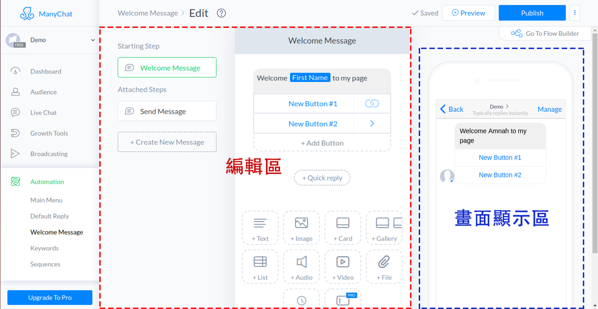 Chatbot Admin UI Optimization – Design Process and Case