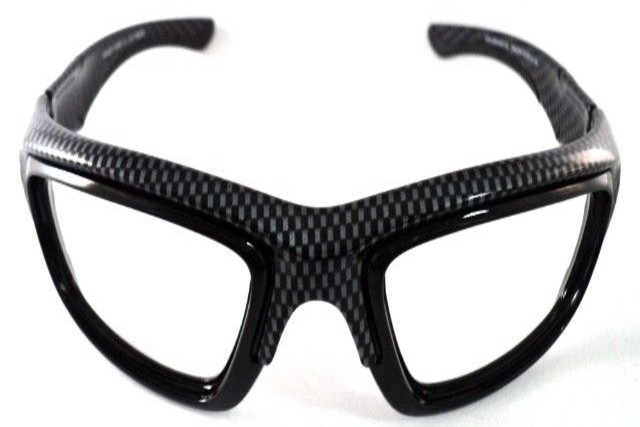 4481102813 Advantages of Buying Uvex Prescription Safety Glasses Eyewear