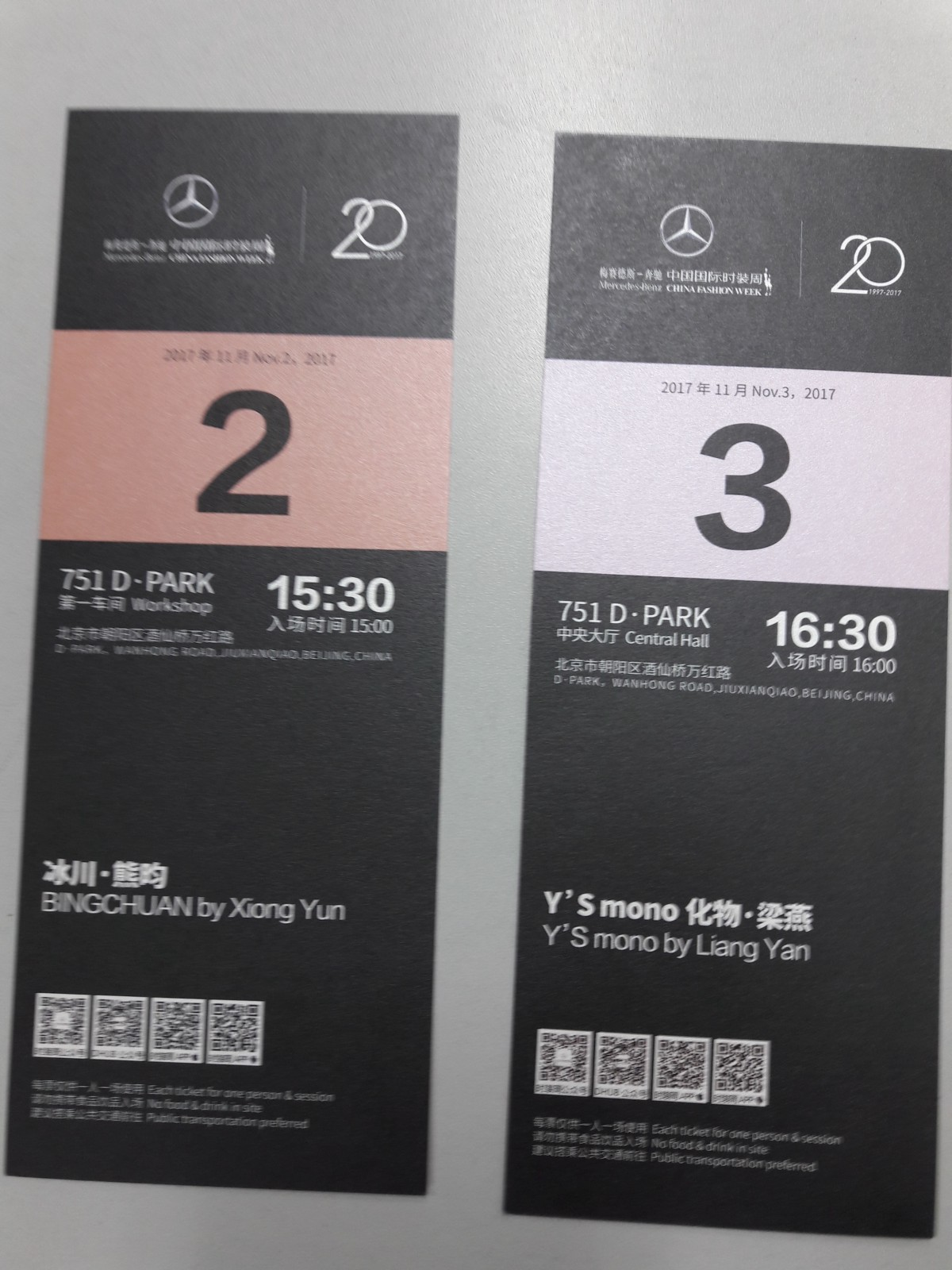 Beijing Fashion Week Invitations Trade Show And Fashion Shows Part 1