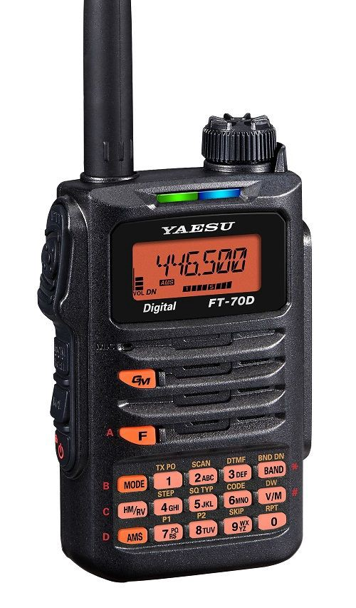 Will The Yaesu Ft 70dr Make C4fm More Accessible To Amateurs Interested In Digital