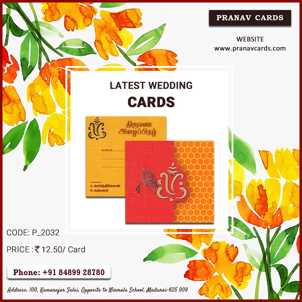 Unique Designs Cheap Price Latest Wedding Cards At Pranav Cards No 1