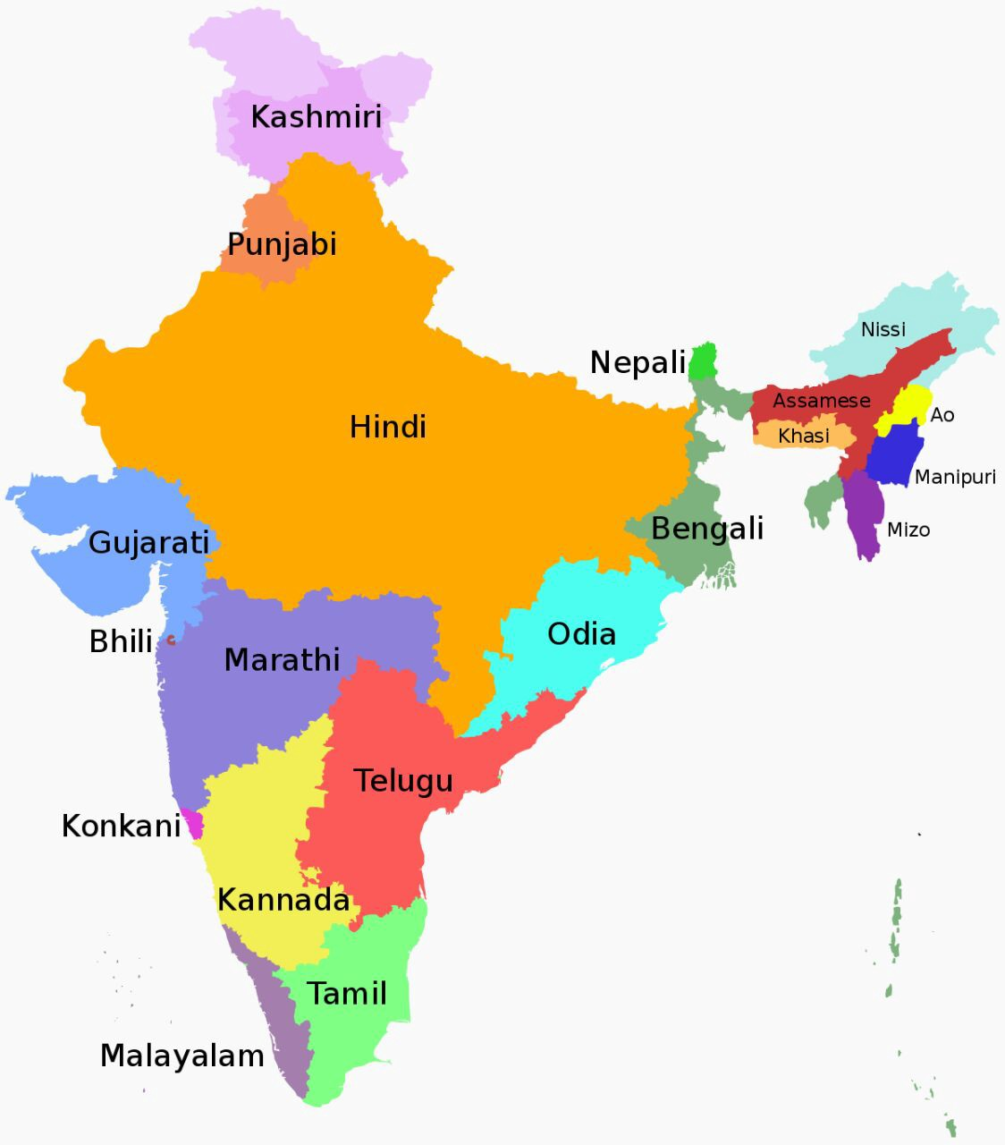 Language policies of india and pakistan manasi srivastava medium hindi is widely spoken language in india it is the mother tongue of many and spoken as first second or third language by around 50 population of the gumiabroncs Gallery