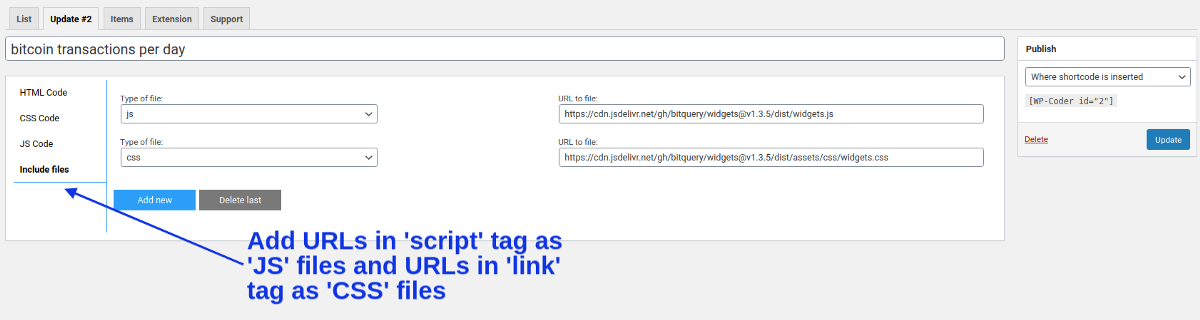 Add URLs in 'script' tag as 'JS' files and URLs in 'link' tag as 'CSS' files