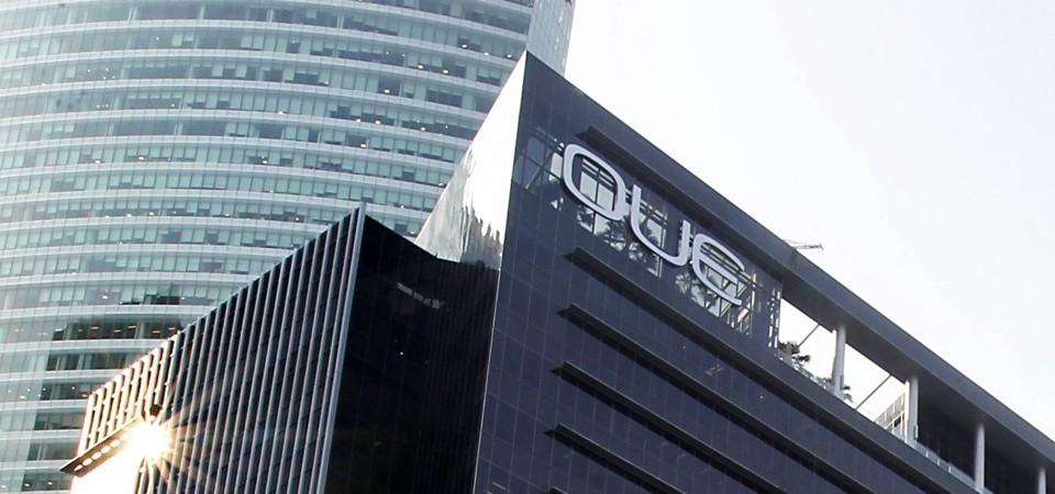 oue c reit Oue commercial reit (oue c-reit) is launching its reit at $080 per unit the prospectus is herethe offer will end on 23 jan 2014 at 12pm.