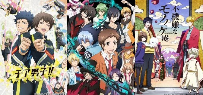 Gay anime shows to watch