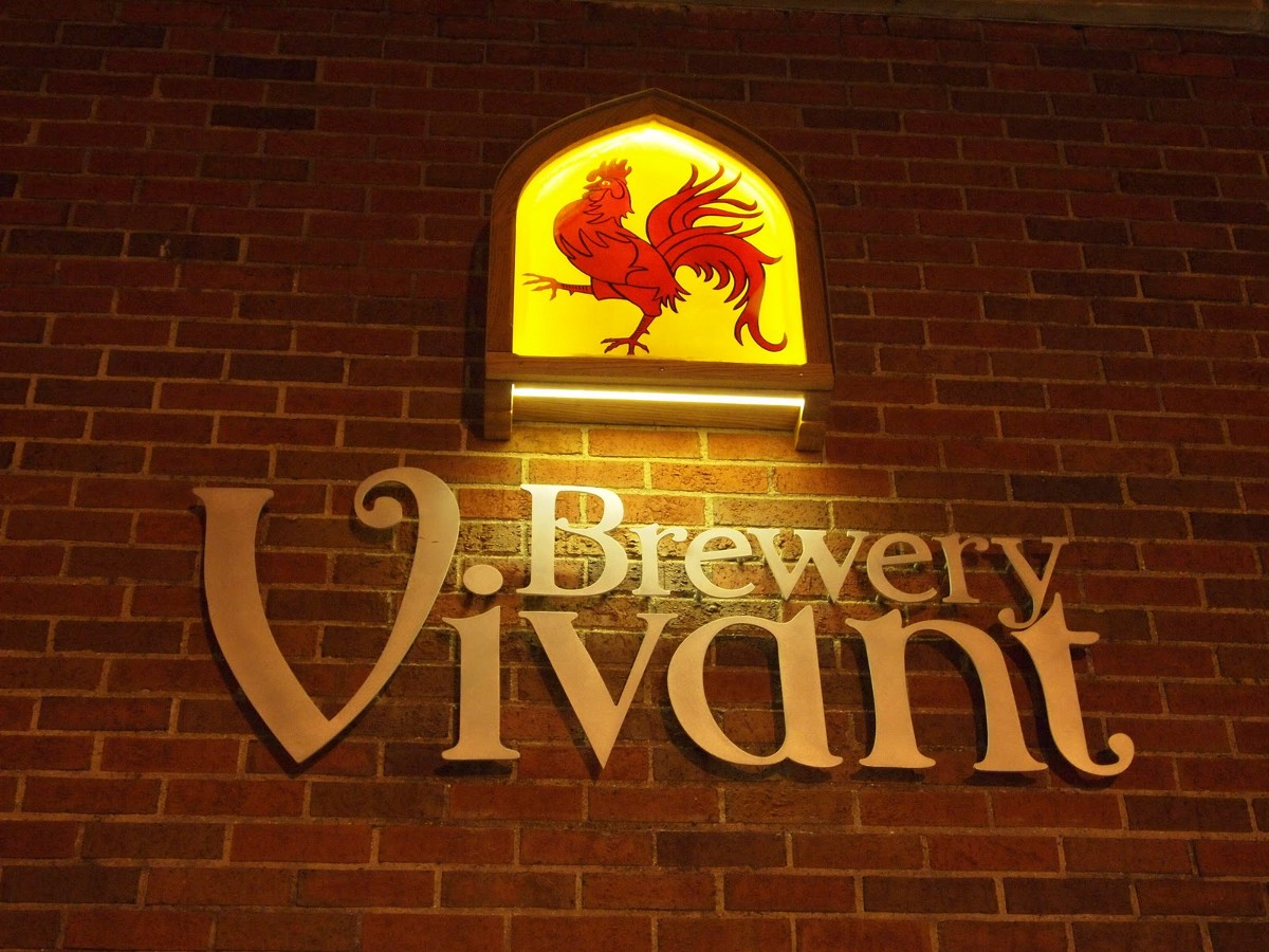 brewery vivant By very special arrangement from stu stuart of belgian beer me beer tours of belgium, we are pleased to bring you this brewview of brewery vivant's farmhand french.