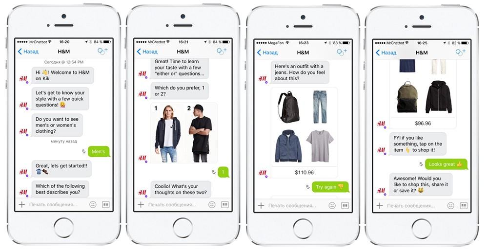 chat bots in e commerce chatteron