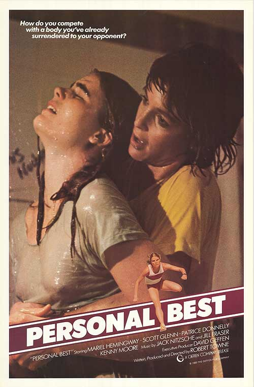 personal 1982 poster film posters lesbian hemingway mariel donnelly movies towne robert patrice movieposter mpw 2371