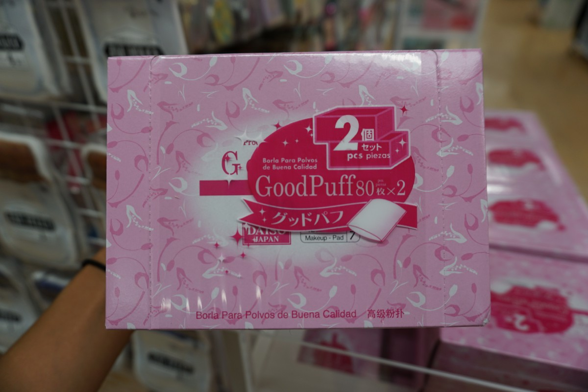 One of the top-selling products at DAISO in Japan. Two boxes of cotton pads (80 pads in each box) are sold only for 100 yen + Tax!