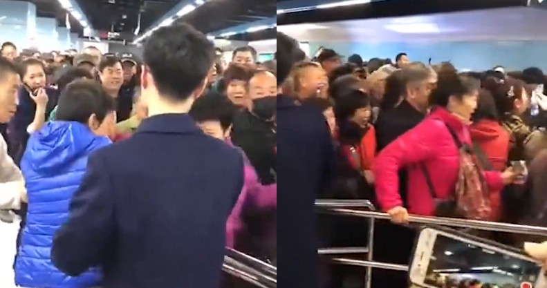 WATCH: New Qingdao subway line offers free rides, complete chaos ensues