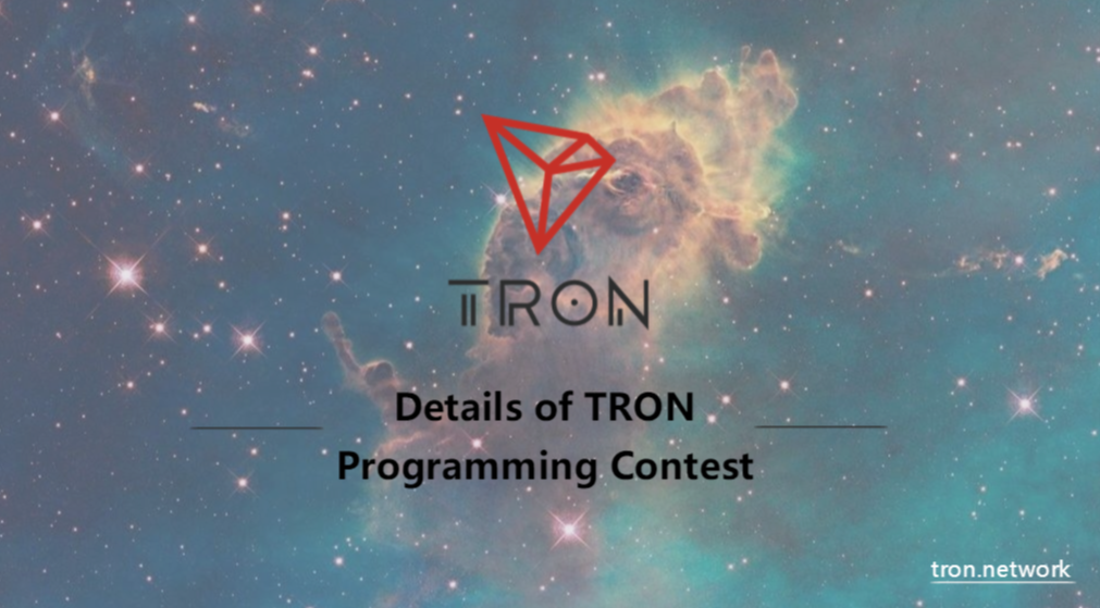 Tron Programming Contest – Tron Labs – Medium