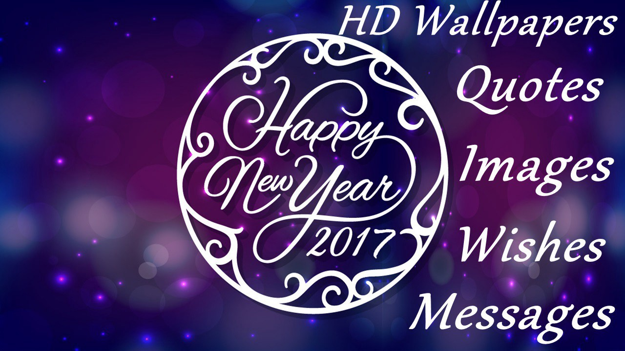 Happy New Year 2017 Quotes Wishes Messages Images Whatsapp Dp