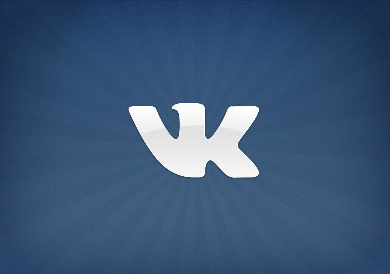 Media: VKontakte music services will be partially paid 07/20/2016 53