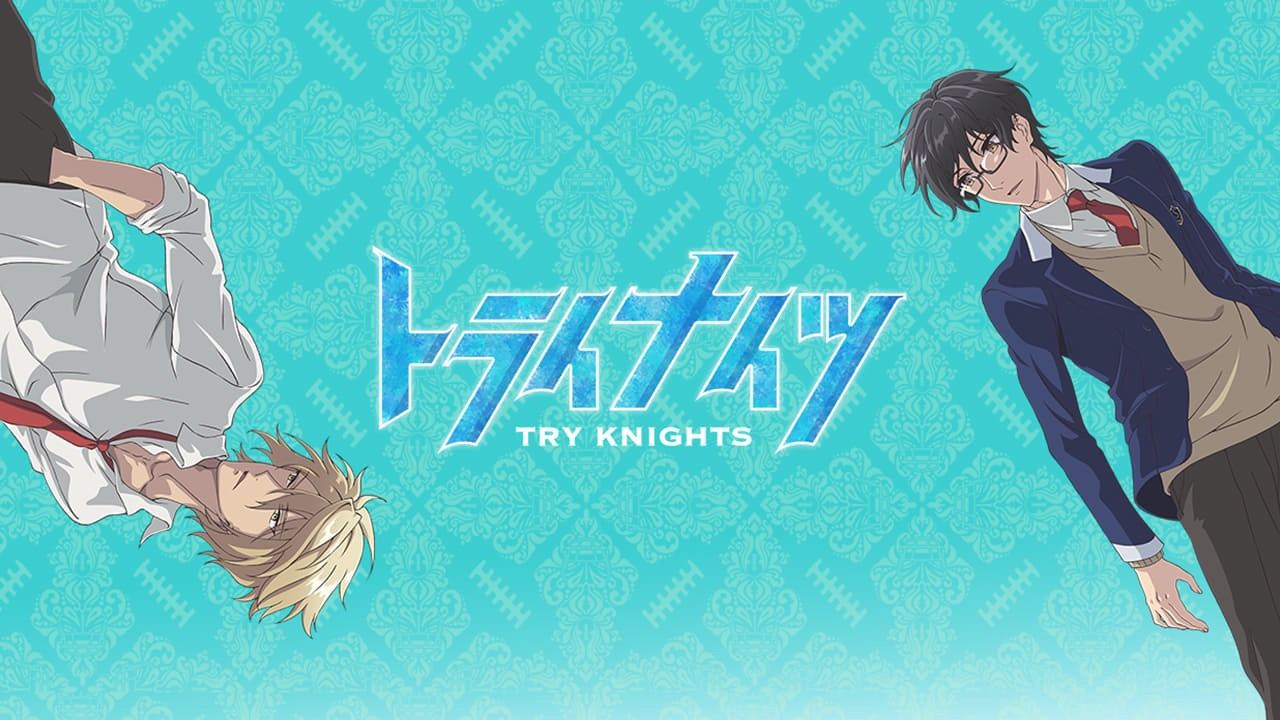 Full-Watch! Try Knights Season 1 — Episode 1 | [S1E1] Full Episodes