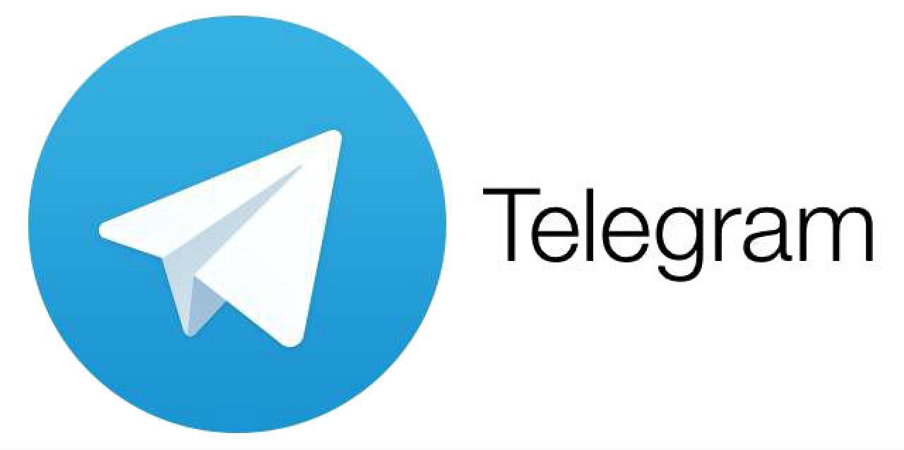 An overview of the telegram ico hacker noon an overview of the telegram ico stopboris Gallery