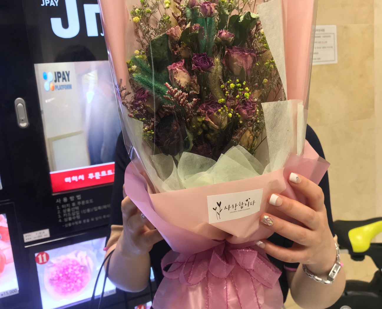 Paying with crypto buying flowers with jpay jpay platform as you can see i used the jpay machine today to buy flowers for my girlfriend i dont usually give flowers often but seeing pretty flowers makes me feel mightylinksfo