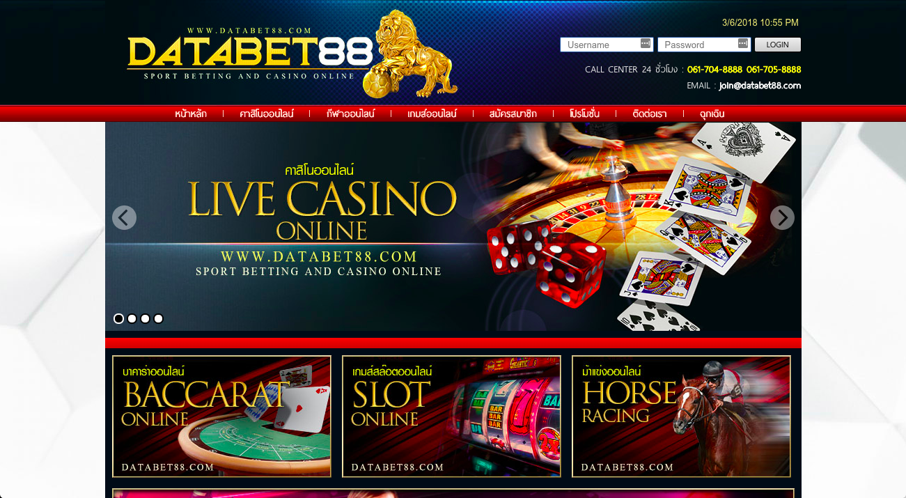 8888 casino login casino jersey shore
