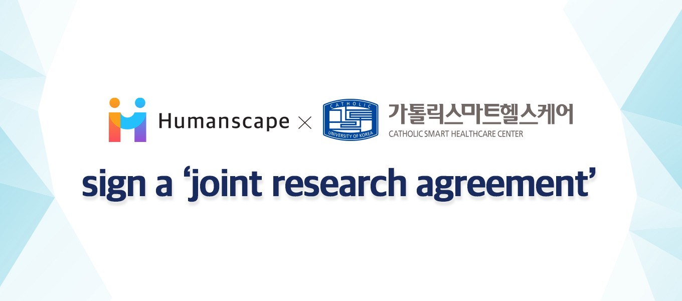 Humanscape X Catholic Smart Healthcare Center Sign A Joint Research
