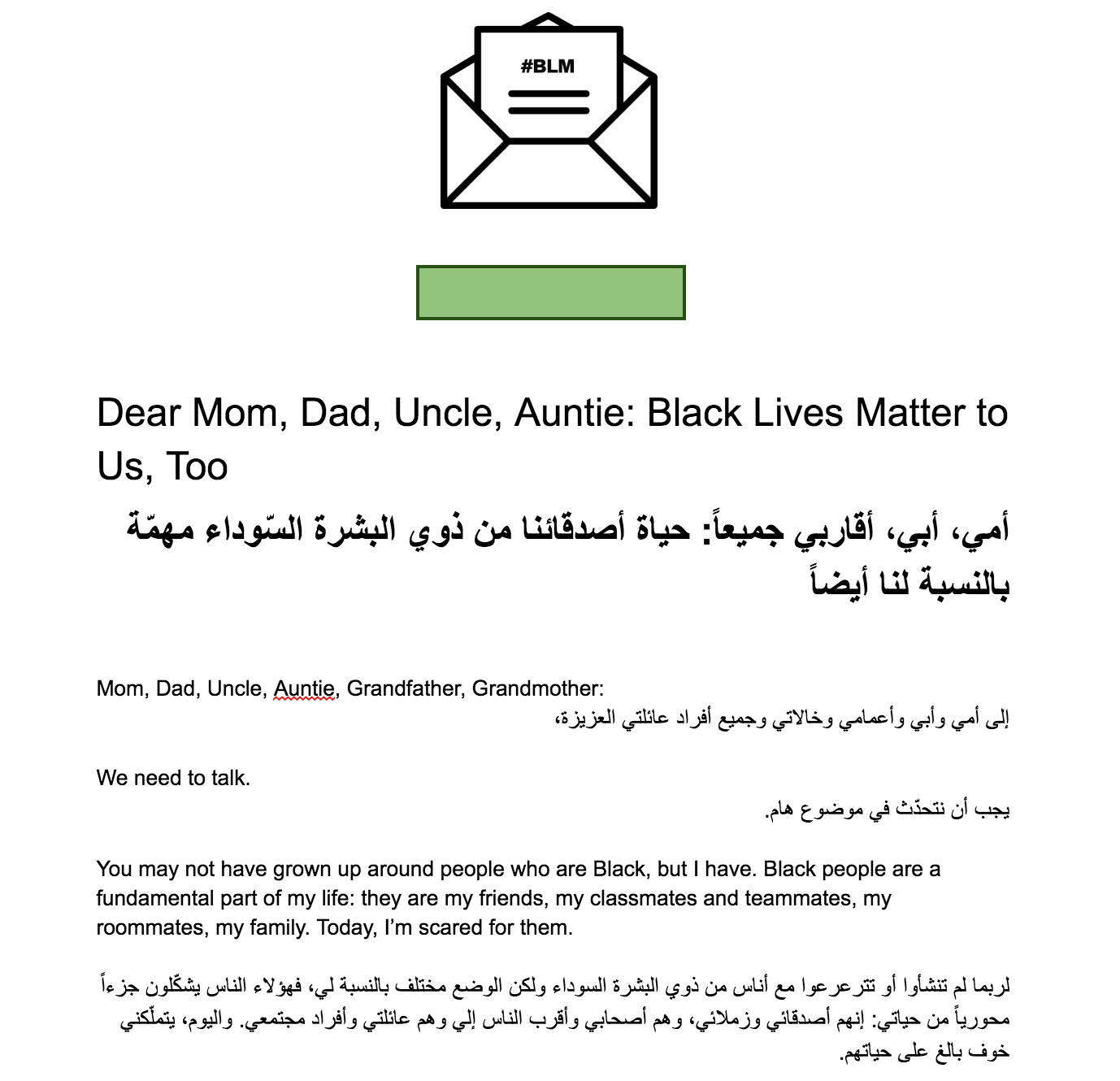 This Is The Arabic Version Of The Open Letter Created By Letters For