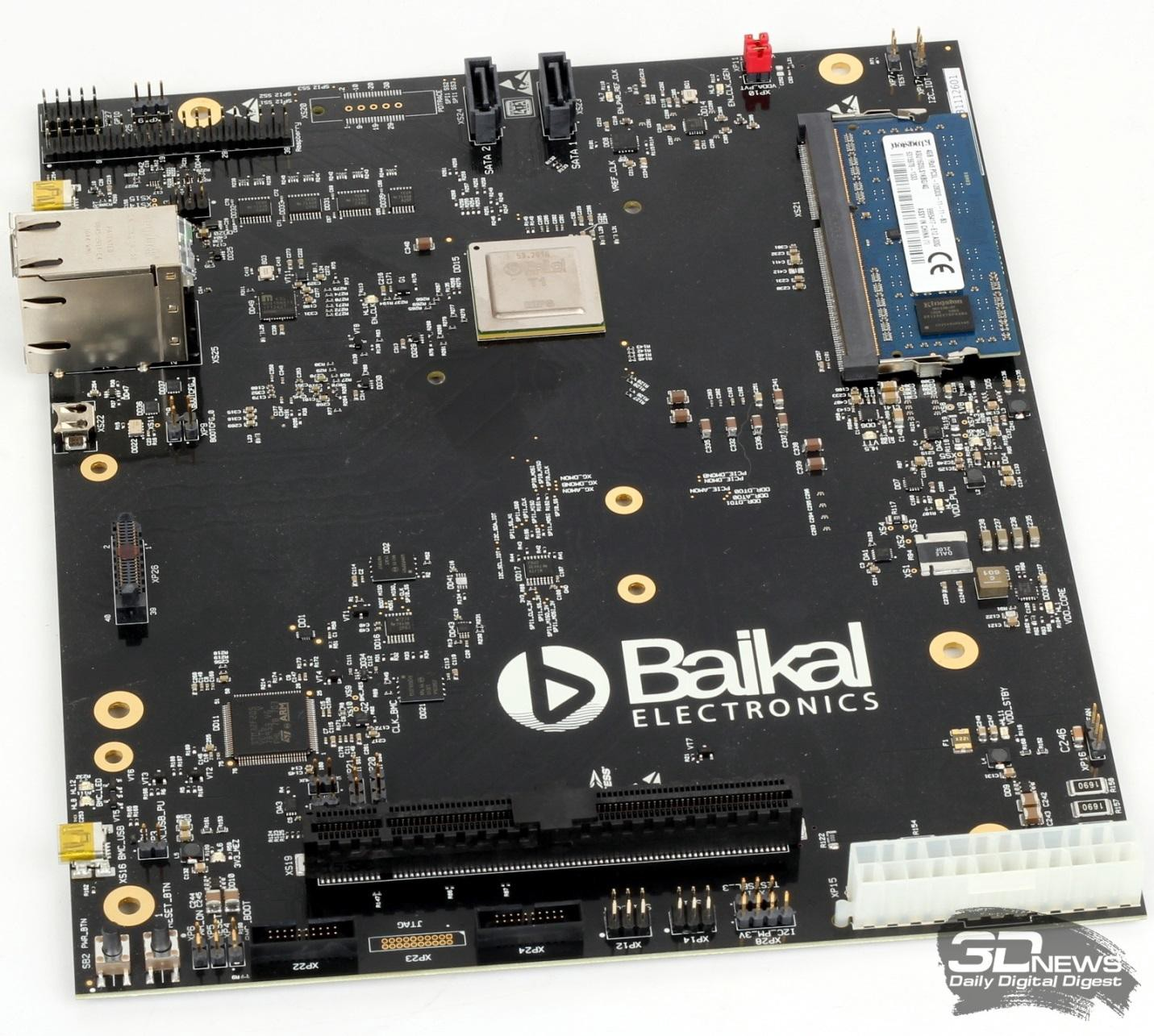 Began large-scale production of processors Baikal