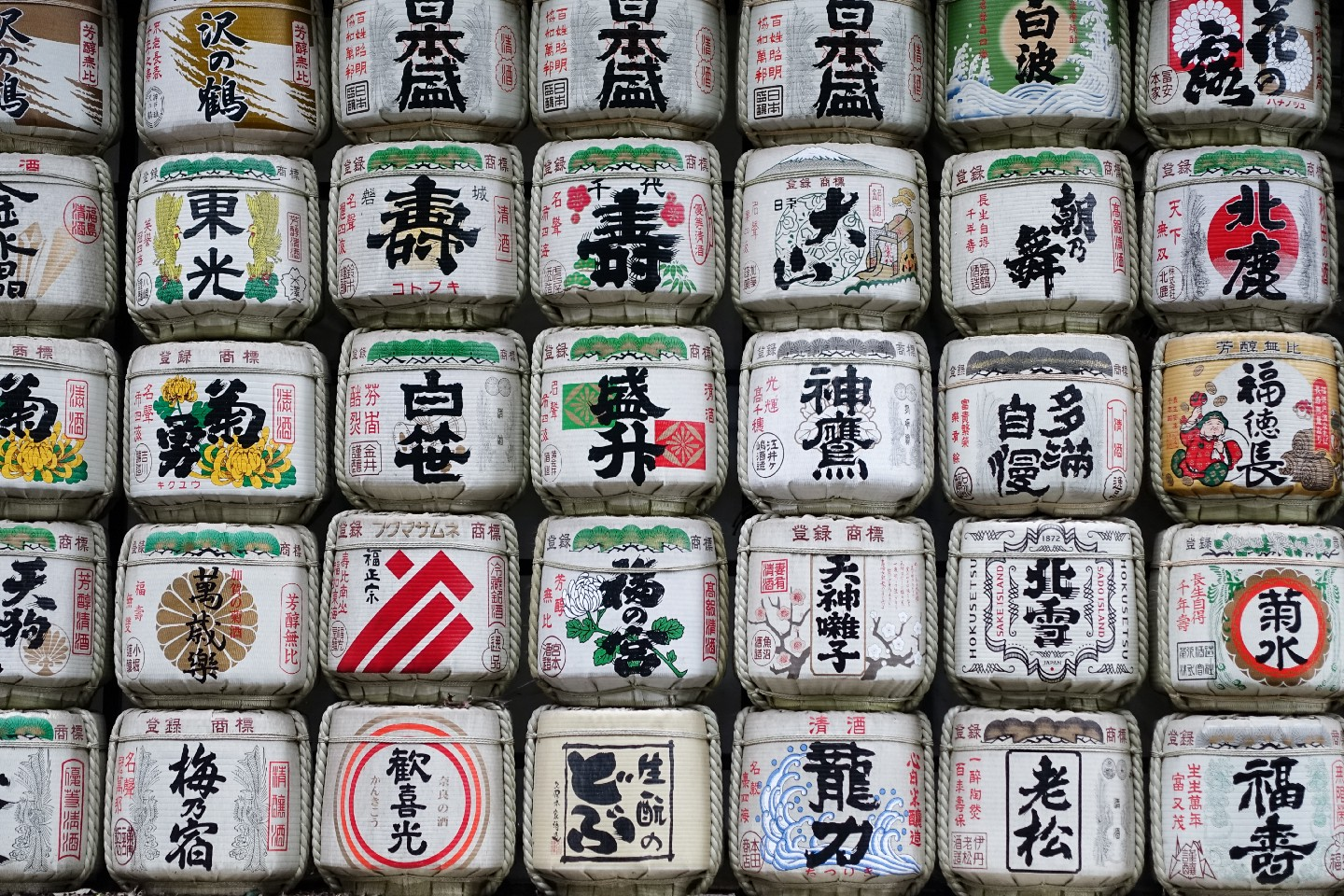 An expression of syntax, many symbols in what appears to be japanese tea cases