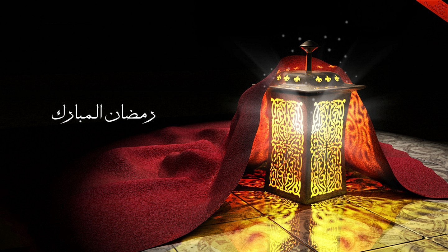 Ramadan Greetings To Purify The Heart Of Everyone