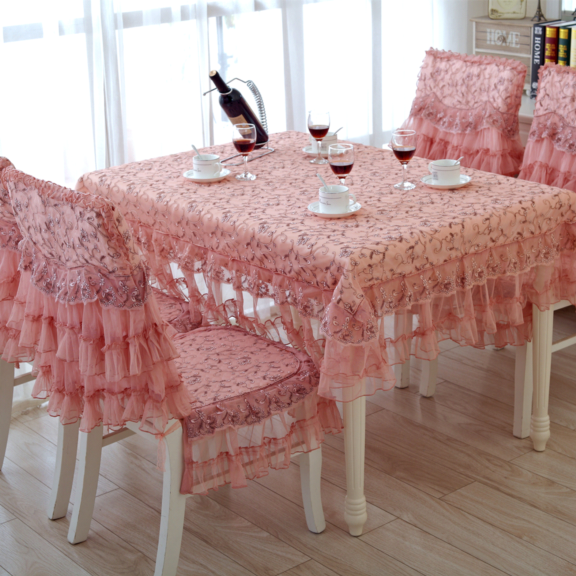 A lace chair cover gives your home and kitchen a classy and elegant look. It is one of the most stunning types of chair covers that can instantly transform ... & Enhance The Beauty Of Your Home With Elegant Chair Covers