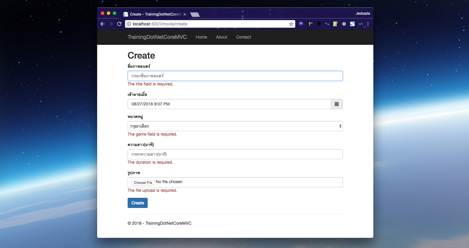 Aspnet Core Mvc Workshop03 Form Validate Using The Webbrowser Control In Codeproject Insert Source Code Workshop02 Select