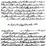 Source: https://commons.wikimedia.org/wiki/File:Al-kindi_cryptographic.png