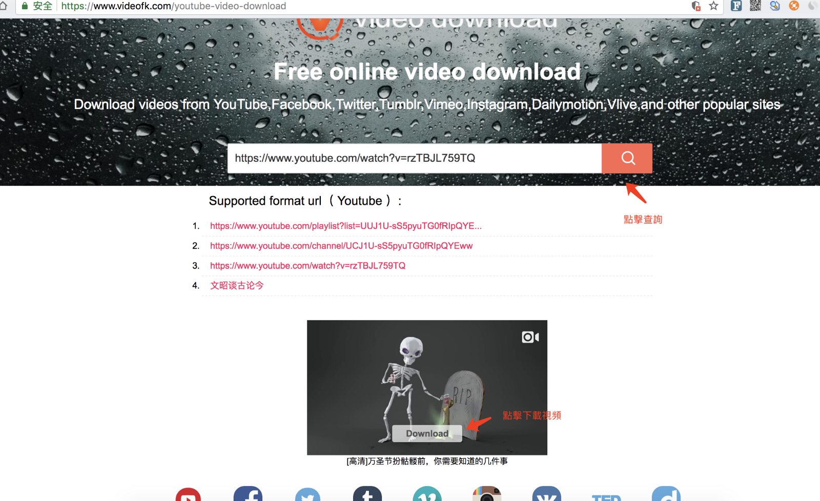 Free download youtube videos to iphone 4s.