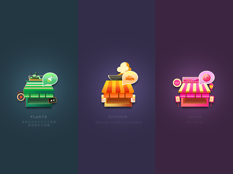 Store icons by z23
