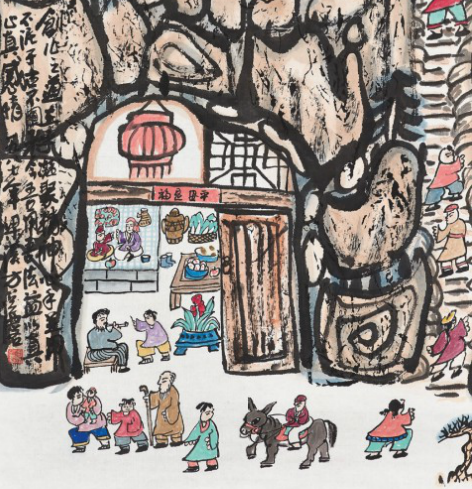 FANG ZHAOLIN (1914-2006) Peace is a Blessing Scroll, mounted and framed Ink and colour on paper 96 x 70.5 cm. (37 ¾ x 27 ¾ in.) Executed in 1987 (Info Source: Christie's)